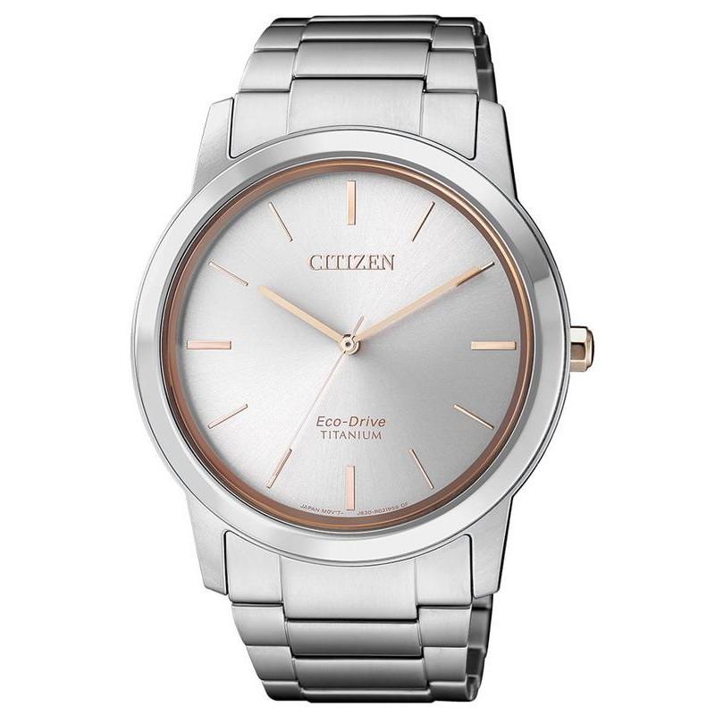 Женские часы Citizen EW2470-87A Мужские часы Casio MCW-200H-9A