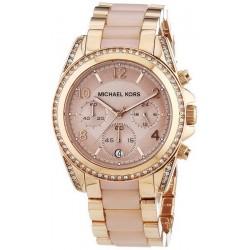 Купить Michael Kors Женские Часы Blair MK5943 Хронограф