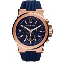 Купить Michael Kors Мужские Часы Dylan MK8295 Хронограф